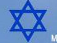 Magyarországi Zsidó Hitközségek Szövetsége